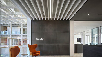 NA, MultiFlex Fibral Baffles 12x48, Lobby, Office, Gensler Tampa Office, Gensler